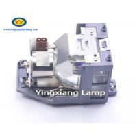 AN-XR20LP Sharp Projector Lamp XR20S XR20X Projection Lamp Replacement Manufactures