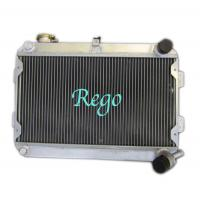 Buy cheap 3 Row 56mm racing car Aluminum Radiator for MAZDA RX7 S1 / S2 MANUAL from wholesalers