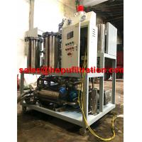 China Cooking Oil Purification Plant, Used Vegetable Oil Regeneration Plant,palm oil or virgin coconut oil filtration machine on sale