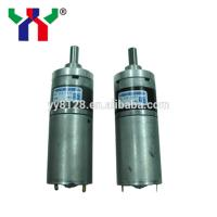 Ink Key Motor For Offset Printing Machine Manufactures