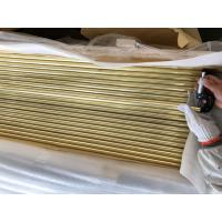 Buy cheap Copper Brass Tube ASTM B111 O61 C44300 Boiler Tubes export to ITALY passed TPI 3.2 MTC INSPECCO INSPECTION from wholesalers