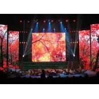 Outdoor P9.375 Flexible Led Screen , Curtain Led Display Video Light Weight Manufactures