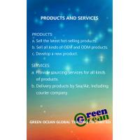 Sourcing service, Sourcing agent, Sourcing company, Trading company Manufactures