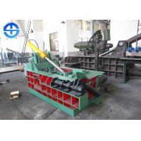 China Full Automatic Scrap Metal Recycling Machine / Scrap Metal Press Machine on sale