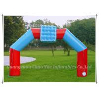 Sealed Inflatable Arch with Full Digital Printing for Advertising (CY-M1880) Manufactures