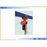 Traveling Type Manual Chain Hoists 3 Ton For  Heavy Duty Stage Hoist Manufactures