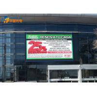 MBI5124 IC High Definition P6 Full Color Outdoor SMD LED Advertising Display Screen Manufactures