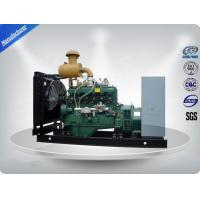 900Kva 3 Phase Industrial Generator Set Soundproof 8 Cylinder  For Hospitals Manufactures
