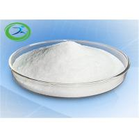 Legal Safest Anabolic Steroid Oxymetholone CAS 434-07-1 For Muscle Growth / Fat Loss Manufactures