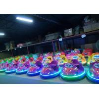Plastic Material Battery Drift Animal Ride , Coin Operated UFO Bumper Cars Manufactures