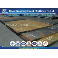 Quality DIN 1.2738 / 1.2738H / 1.2738HH Hot Rolled Steel Plate for Large Sized Plastic Mould for sale