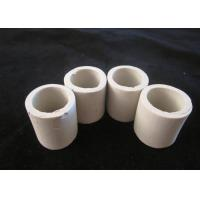 China Ceramic Pall Ring Tower Packing Ceramic Random Packing In Adsorbing Columns on sale