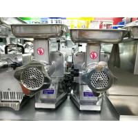Aluminium Alloy Meat Grinder Mincer 120kg/h 220kg/h Food Processing Equipments CE RoHS Approve Manufactures