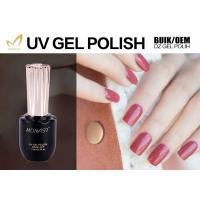 Customized Packing One Step Gel Nail Polish 3 In 1 High Gloss Finish Manufactures