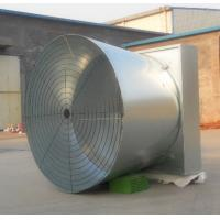 Poultry evaporative cooling exhaust fan Manufactures