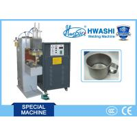 WL-CD-7K Capacitor Discharge Welding Machine Stainless Steel Cup Handle Manufactures