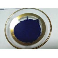 High Purity Disperse Dyes Blue GL 200% / Disperse Blue Dyes For Polyester