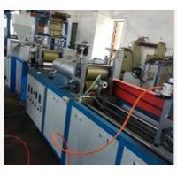 Small PVC Heat Shrink Tubing Flat Blown Film Extrusion Machine 5.5KW Motor Power Manufactures