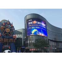 High Refresh Rate Outdoor LED Video Wall Waterproof 160mm * 160mm Module Manufactures