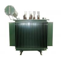 Buy cheap transformateurs (11&15&33kV) from wholesalers