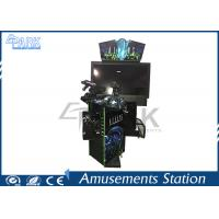 Motion Simulator Shooting Aliens Arcade Machines For Shopping Mall / Game Center Manufactures