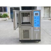 Constant  Temperature Cycling Chamber 150L 500X600X500mm 25~150C Manufactures