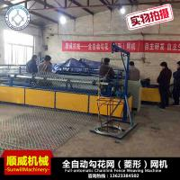 Quality 2m / 3m / 4m Single Wire Chain Link Mesh Machine Knuckle Edge / Twist Edge for sale