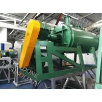 Kitchen Waste Vacuum Paddle Dryer Single End Seal Silicon Carbide Seal Material Manufactures