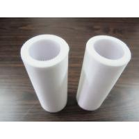 Quality Surgical Silk Adhesive Tape 1.25cm 2.5cm 5cm 7.5cm 10cm / 5m 10m Medical Tape for sale