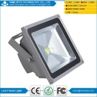 Buy cheap 30W Super Bright Outdoor LED Flood Lights, 75W HPS Bulb Equivalent, Waterproof, from wholesalers