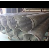 Buy cheap Petrol Textile Perforated Stainless Steel Tube Custom Length Straight Pattern from wholesalers