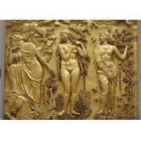 Friendship Outdoor Metal Bronze Relief For Wall Decoration Customized Size Manufactures