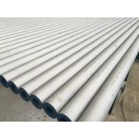 Nickel Alloy Pipe ASME SB677 / ASTM B677 / B674, UNS N08904 / 904L /1.4539 / Pickled Annealed Manufactures
