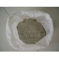 China Insulating Fireplace Refractory Castable , High Alumina Refractory Cement 40% - 80% Al2O3 on sale