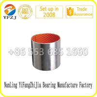 Quality Boundary - Lubrication Oilless Sliding Bearing DX Bushes for Mining Machinery for sale
