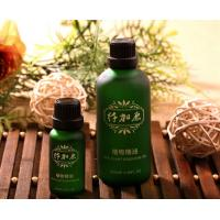 China Organic Pure Essential Oils Moisturizing Vitamin E Argan Oil For Hair Face Skin on sale