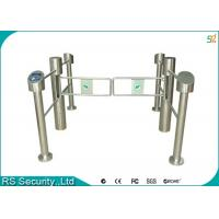 Quality Supermarket Swing  Barrier Barrier Bidirection Access Control Gate for sale