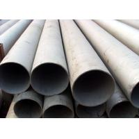 Duplex 22mm 80mm Stainless Steel Pipe Wall Thickness S32003 For Transport Tank Manufactures