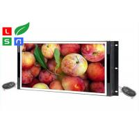 Quality Open Frame LCD Advertising Display Sigange 1080P HD For Supermarket Shelf Rack Display for sale