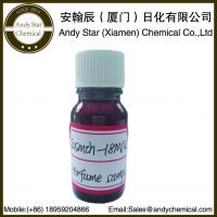 Andy Star Jasmine Flavour 99% purity natural essense for Making Mosquito incense or Coil Manufactures