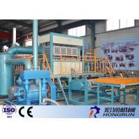 Fully Automatic Paper Pulp Molding Machine 400-12000 Pieces / Hour Manufactures