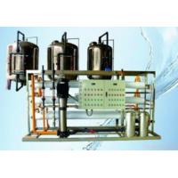 Buy cheap 20ton/per Hour Ro Water Treatment Plant from wholesalers
