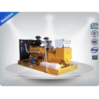 Three Phase Natural Gas Generator Set Small Auto start H Insulation Grade Manufactures