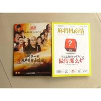 China Dull Matted Paper Commercial Offset Magazine Printing Services With 4c Pantone Color on sale