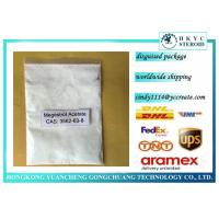 Orally Active Progestogen Raw Steroid Hormone Megestrol Acetate For Women Manufactures