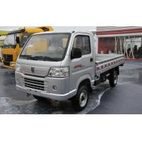 gasoline high quality three wheel mini truck for cargo 600cc engine and cab Manufactures