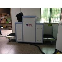 Large Size Dual Energy 8065 Tunnel Size X-ray Baggage Scanner Luggage X Ray Machine Manufactures