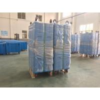 Quality Dry ice box/CO2 box/solid carbon dioxide box/dry ice container/insulated dry ice for sale