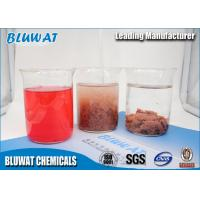 50% Solid Content Water Decoloring Agent BWD-01 Chemical for Wastewater Treatment Manufactures