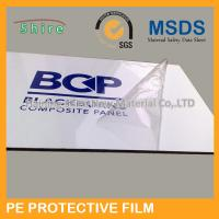 30MIC Thickness Aluminum Panel Protective Film Clear LOGO Printed Manufactures
